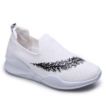 Leaf Printed Breathable Athletic Shoes