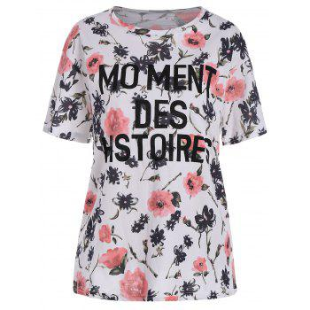 Short Sleeve Floral Plus Size Tee