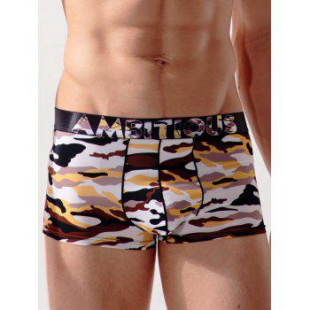 Camo Print Contour Pouch Swimming Trunks