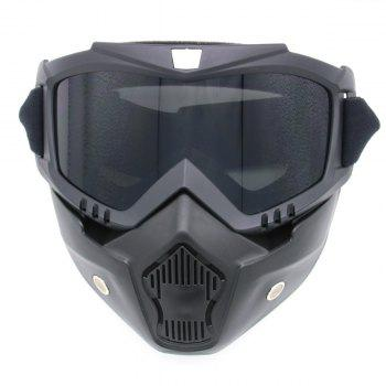 Detachable Breathable Motorcycle Goggles - GRAY GRAY