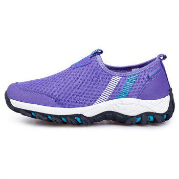 Colour Block Mesh Breathable Athletic Shoes - 38 38