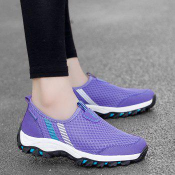 Colour Block Mesh Breathable Athletic Shoes - PURPLE 38