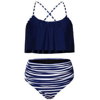 Striped Ruffle High Waisted Bikini Set
