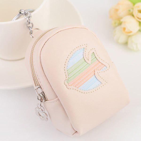 Artificial Leather Coin Purse Key Chain - BEIGE