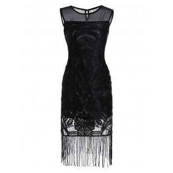 Mesh Insert Fringed Dress