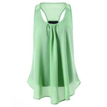 U Neck Back Slit Sleeveless Blouse