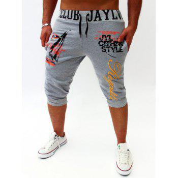 Graphic Sailing Print Drawstring Cropped Joggers