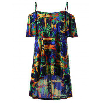 Plus Size Tie Dye High Low Mini Dress
