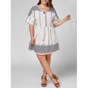 Plus Size Self Tie High Waist Smock Dress