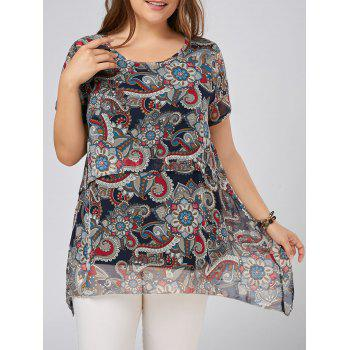 Plus Size Printed Asymmetric Chiffon Flowy Top
