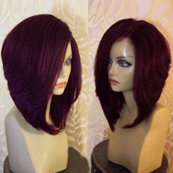 Side Part Natural Straight Short Synthetic Wig