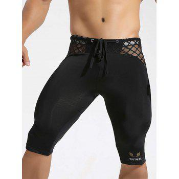 Athletic Fishnet Quick Dry Workout Shorts