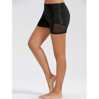 Mesh Stretch High Waist Mini Sports Leggings