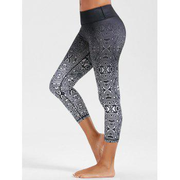 High Rise Ombre Funky Gym Leggings