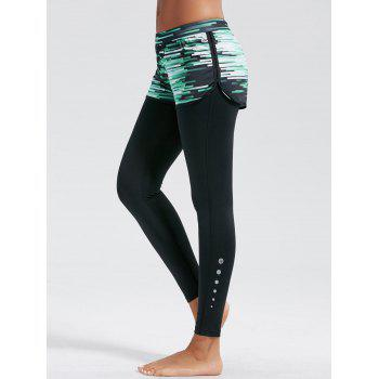 Ombre Printed Fitness Leggings with Shorts Bottom