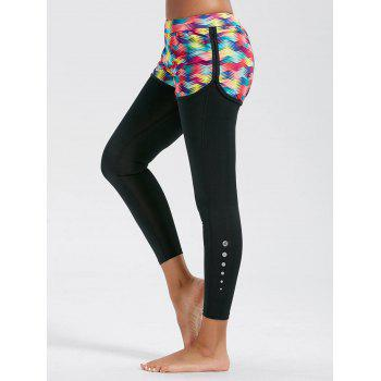 Printed Workout Leggings with Shorts Bottom