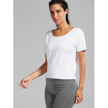 Quick Dry Simple Sports T-shirt - WHITE WHITE