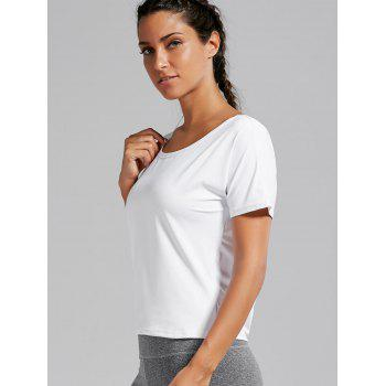 Quick Dry Simple Sports T-shirt - S S