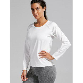 Quick-dry Open Back Sports T-shirt - WHITE L