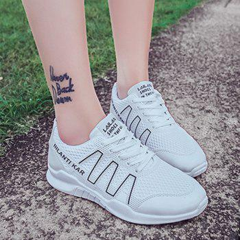 Lace Up Breathable Mesh Sneakers