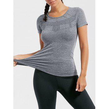 Breathable Ripped Workout T-shirt - GRAY L