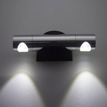 LED Home Decorative Wall Light - WHITE