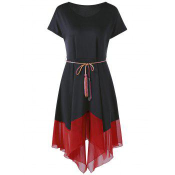Chiffon Hem Belted Handerchief Dress