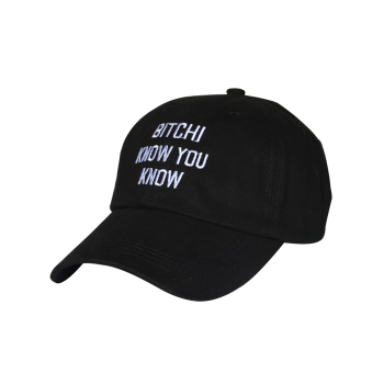 Adjustable Baseball Cap with Letters Embroidered -  BLACK