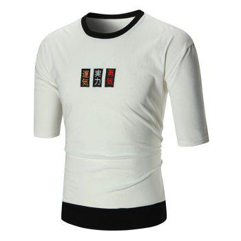 Chinese Characters 3/4 Sleeve Colorblock T-shirt
