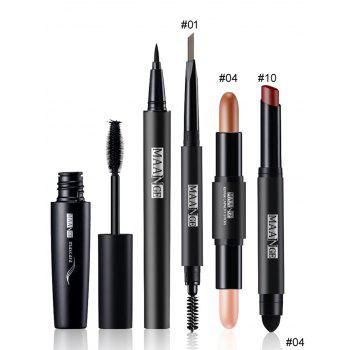 Portable 5Pcs Make Up Cosmetics Kit - #04