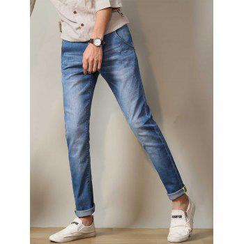 Zipper Fly Straight Leg Stretchy Distressed Jeans - CLOUDY 36