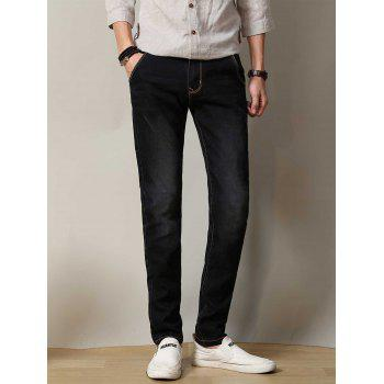 Zipper Fly Straight Leg Stretchy Distressed Jeans
