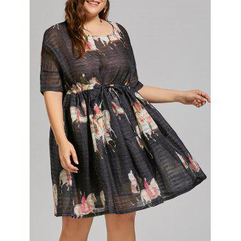 Plus Size Floral Drawstring Organza Trapeze Dress