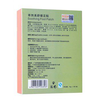 5 Pairs Bamboo Vinegar Essence Detox Foot Patch -  GREEN