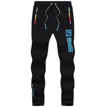 Number Printed Drawstring Sport Pants