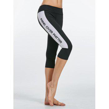 Side Letter Slim Skinny Leggings