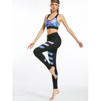 Floral Padded Racerback Bra and Active Leggings - BLACK S