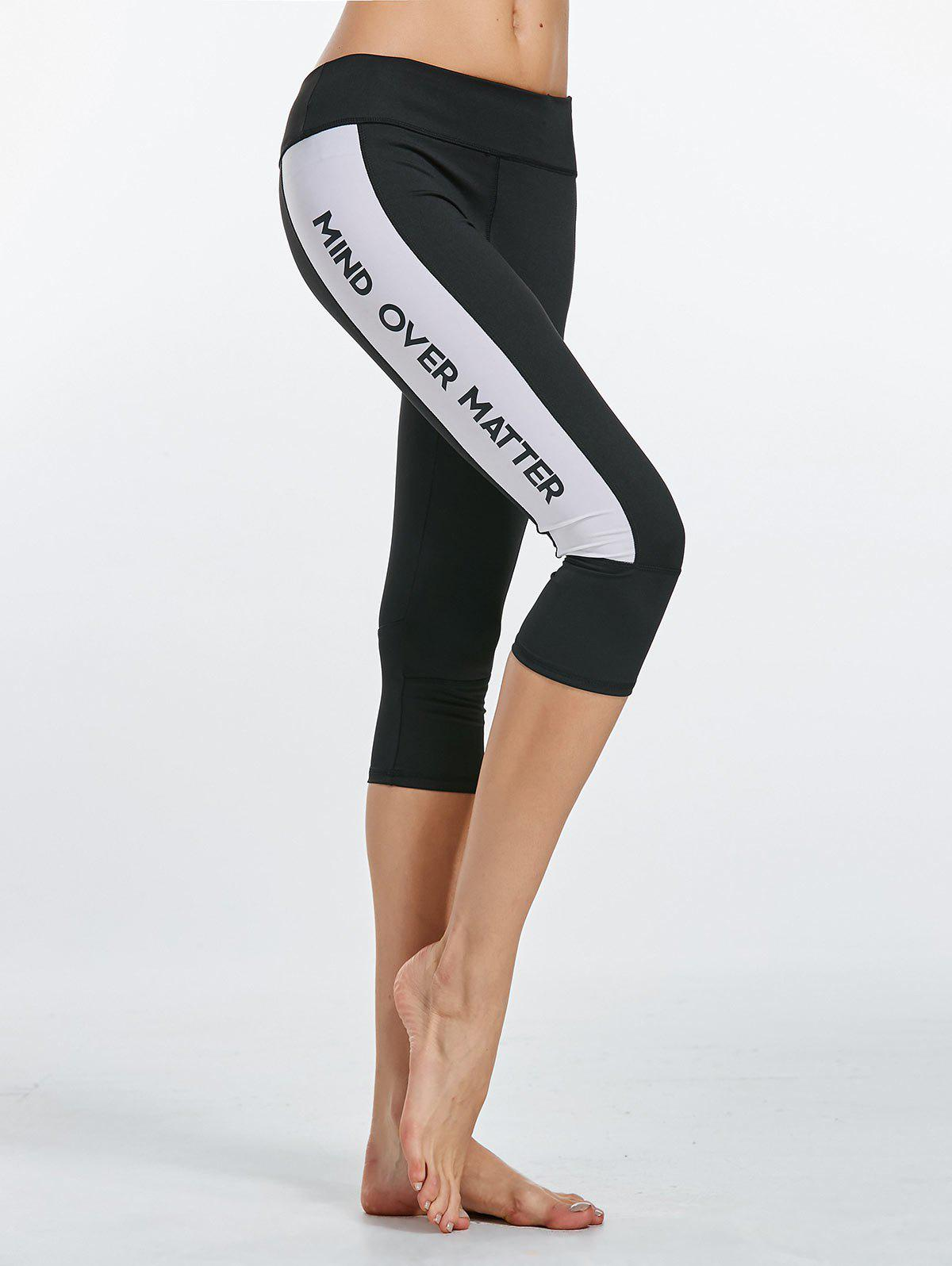 Side Letter Skinny Yoga Leggings