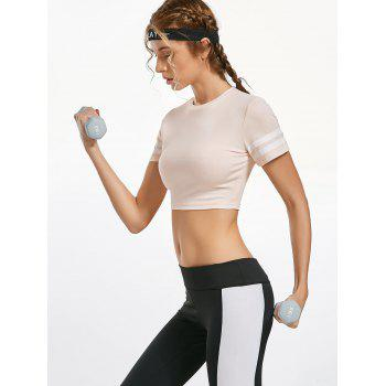 Active Contrast Crew Neck Crop T-shirt - M M