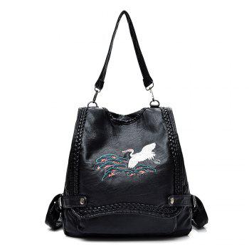 Braid Embroidered PU Leather Backpack