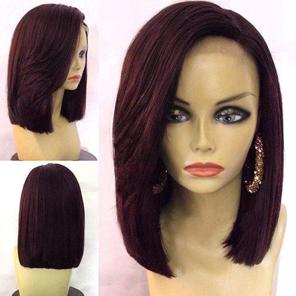 Medium Side Parting Straight Bob Synthetic Wig medium silky straight bob side parting colormix synthetic wig