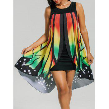 Front Slit Sleeveless Butterfly Shape Dress