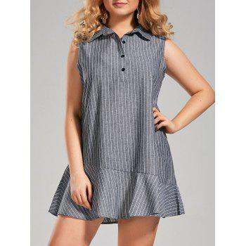Plus Size Drop Waist Button Striped Shirt Dress