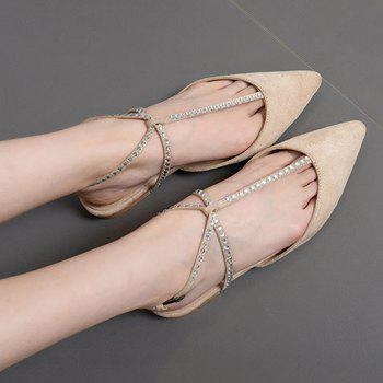 Suede Beaded Point Toe Flats - Abricot 37