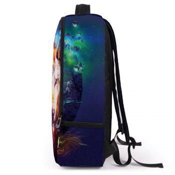 3D Animal Printed Backpack - multicolor
