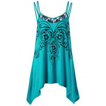 Plus Size Asymmetric Cami Tunic Top