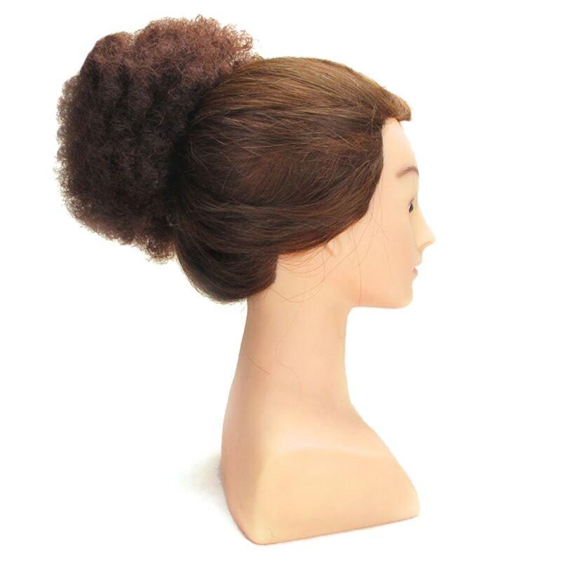 Shaggy Heat Resistant Synthetic Afro Kinky Curly Hair Bun - DEEP BROWN
