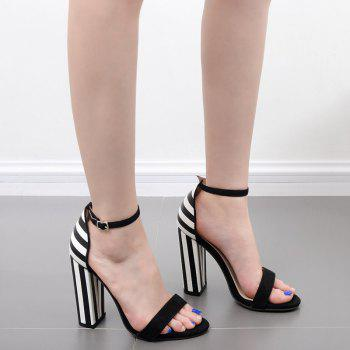 Striped Pattern Ankle Strap Sandals