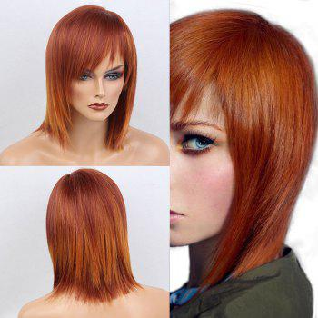 Short Straight Side Bang Bob Human Hair Wig - JACINTH JACINTH