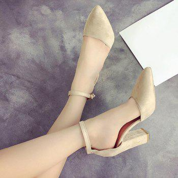 Ankle Strap Chunky Heel Pumps